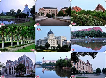 Фотопутешествие по Шанхайскому университету иностранных языков