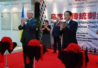 В Пекине открылась выставка традиционной украинской художественной вышивки