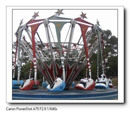 Достопримечательность Чжухая: Парк Жумчуга