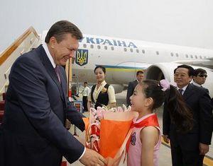 Президент Украины прибыл в Пекин с визитом
