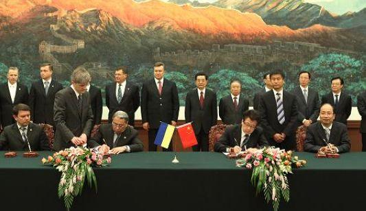 Китай и Украина подписали 12 документов о сотрудничестве