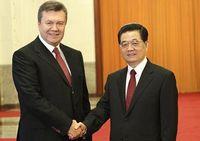 Встреча Ху Цзиньтао с президентом Украины