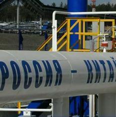 В. Путин запустил российский участок нефтепровода Россия – Китай
