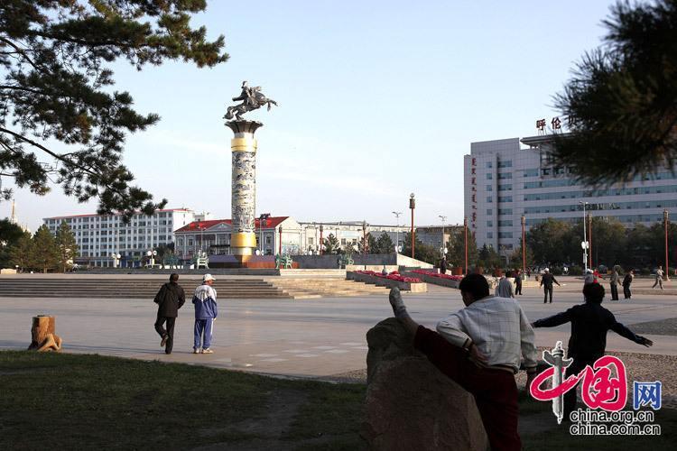 Сегодняшний Хайлар в Автономном районе Внутренняя Монголия