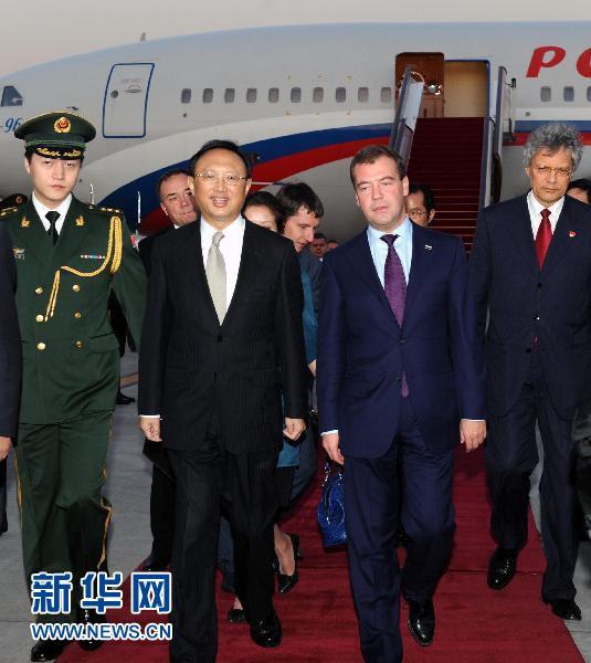 Президент России Д.Медведев прибыл в Пекин