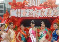 В Гуанчжоу прошел парад цветных машин в честь Азиатской спартакиады