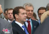 Президент РФ Д. Медведев посетил российский павильон на ЭКСПО в День России