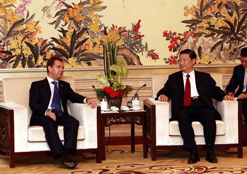 Зампредседателя КНР Си Цзиньпин встретился с президентом России Дмитрием Медведевым