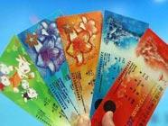 Оргкомитет Азиатских игр в Гуанчжоу показал образцы входных билетов
