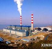 Применение технологии по углезахвату, обогащению и хранению на теплоэлектростанциях Китая
