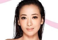 Чэнь Цзыхань в новых снимках, посвященных призыву к заботе о здоровьи женщин