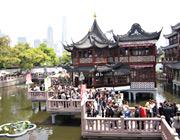 12-13 heures Temple Chenghuang/Jardin Yu