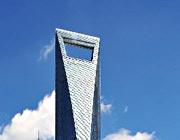 17-18 heures Centre mondial des finances de Shanghai