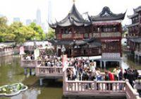 Храм «Чэнхуанмяо» и сад «Юйюань»
