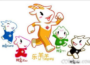 Талисман и эмблема Азиатских игр в Гуанчжоу