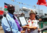 Корабль ВМС КНР впервые прибыл в Кению с визитом
