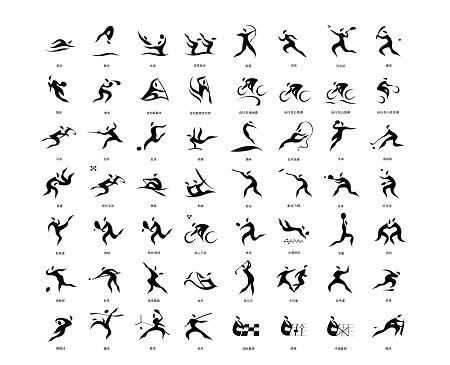 Эмблемы видов спорта азиатских игр в