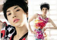 Новые снимки Ли Юань