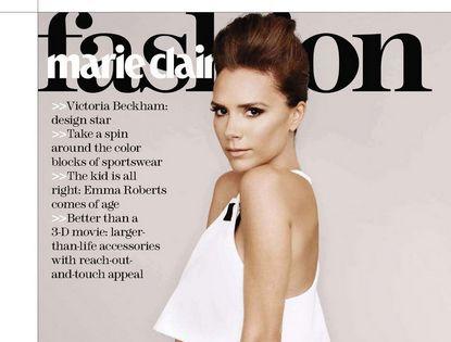 Виктория Бекхэм в модном журнале