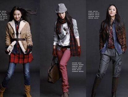 Мяо Пу демонстрирует модное очарование