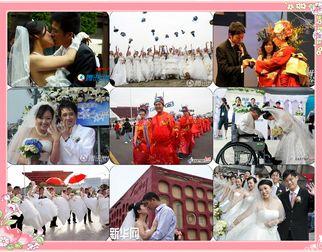 Спецтема: Счастливые свадебные церемонии в Парке павильонов ЭКСПО