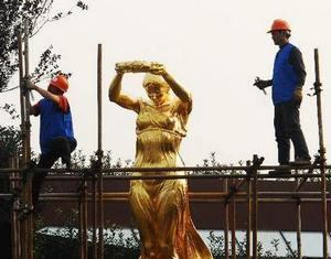 Начался демонтаж национальных ценностей разных стран в Парке ЭКСПО в Шанхае