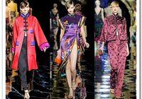 Китайские элементы в модных коллекциях бренда «Louis Vuitton»