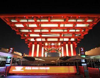 Внешний вид Национального павильона Китая на ЭКСПО-2010 в Шанхае