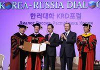 Дмитрий Медведев стал доктором юридических наук университета Корё