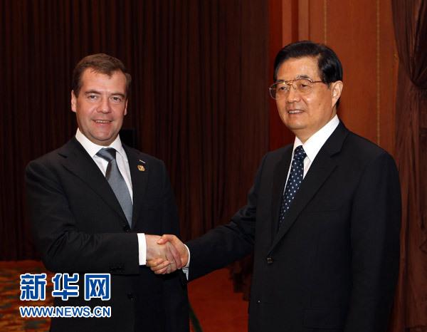 Председатель КНР Ху Цзиньтао и президент РФ Д. Медведев обменялись мнениями относительно содействия двусторонним отношениям стратегического взаимодействия и партнерства