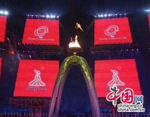 Церемония зажжения факела Азиатских игр в Гуанчжоу