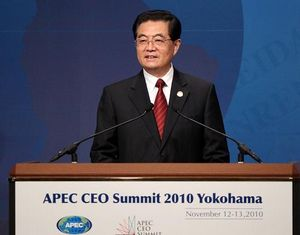 Ху Цзиньтао присутствовал на встрече бизнес-лидеров АТЭС и выступил с важной речью1