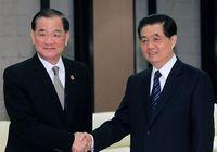 В Иокогаме состоялась встреча Ху Цзиньтао с Лянь Чжанем