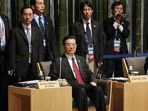 Ху Цзиньтао принял участие во 2-м этапе 18-й неофициальной встречи руководителей АТЭС