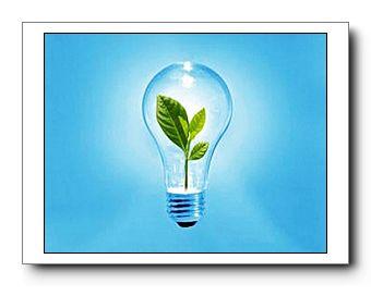 Снижение энергопотребления, уменьшение вредных выбросов, сбалансированное развитие