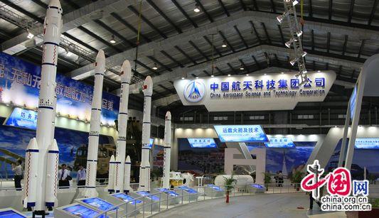 Чжухайский авиасалон-2010: Павильон Китайской аэрокосмической корпорации