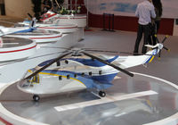 Модели вертолетов на Авиасалоне г. Чжухай