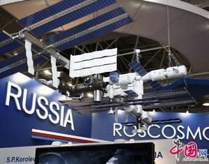 Стенды России на Чжухайском авиасалоне привлекают внимание посетителей