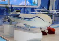 Беспилотный летательный аппарат (БПЛА) на Чжухайском авиасалоне