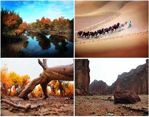 Сказочная осень на юге Синьцзян-Уйгурского автономного района