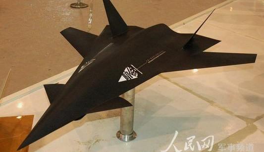 Беспилотный истребитель КНР вызывает удивление и озабоченность Запада