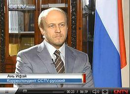 Расширение экономического сотрудничества между Россией и Китаем в 2011 году
