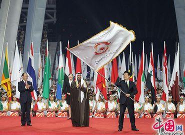 Церемония подъема, спуска и передачи флагов