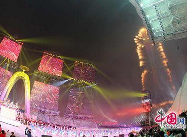 Торжественно завершились 16-е Азиатские игры: До свидания, Гуанчжоу!