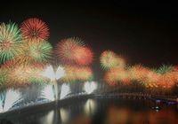 Азиатским играм в Гуанчжоу поставлена высокая оценка