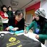 В Китае стартовала всеобщая перепись населения0