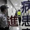Накануне выборов в Тайбэе стреляли в Лянь Шэнвэня, который ранен в голову0