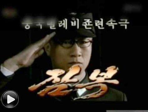 Китайские фильмы и телесериалы, вызвавшие большое внимание в КНДР