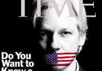 Джулиан Ассанж возглавит список известных людей этого года по мнению журнала «Time»