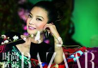 Известная кинозвезда Чжао Вэй в модном журнале